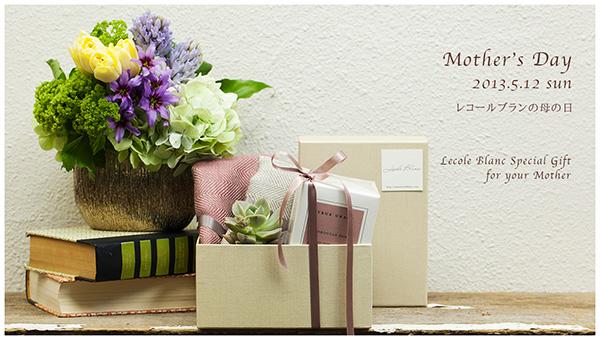 20130404_mothersday
